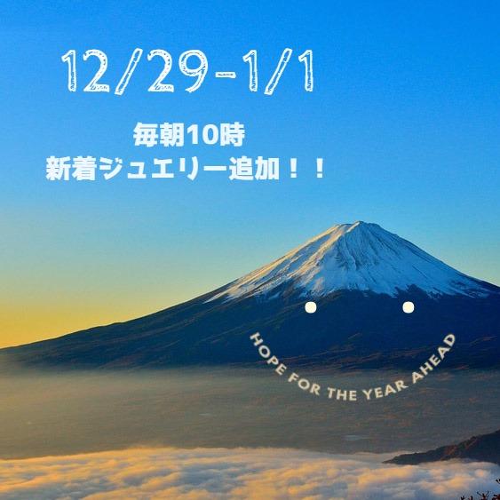 7日間限定キャンペーン!